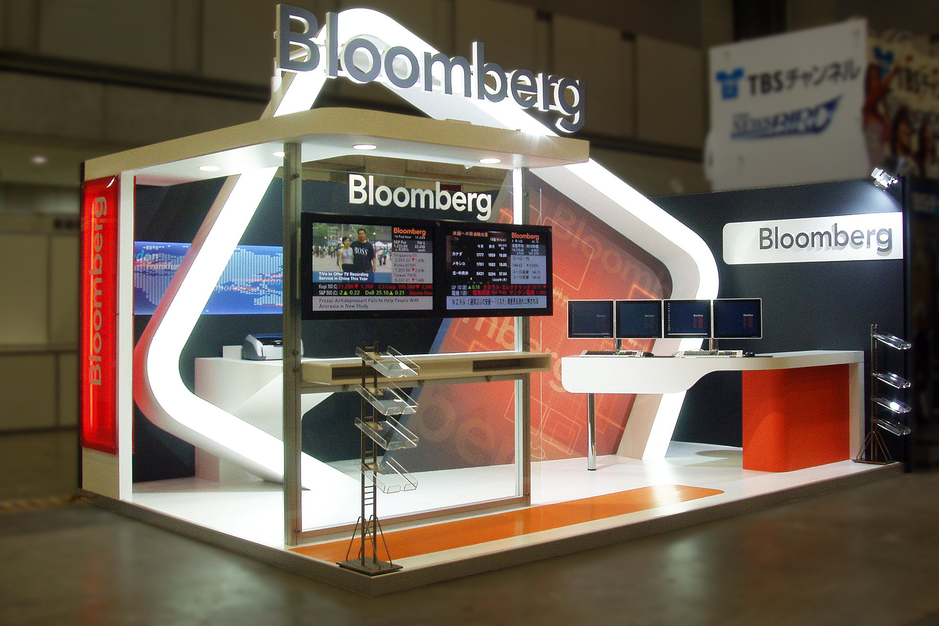 how to plan a conference booth